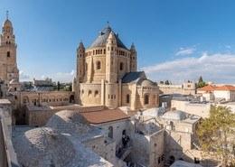 Jerusalén antigua - Israel