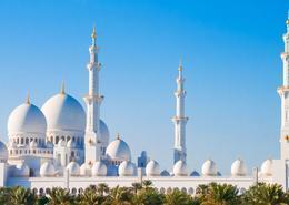 Paquete Dubái y Jordania