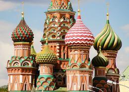 Rusia Anillo de Oro