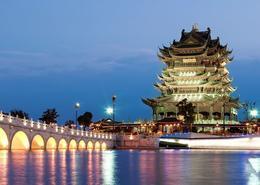 Viaje lujoso por China